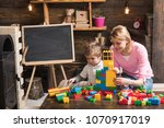 mother and happy son play with...   Shutterstock . vector #1070917019