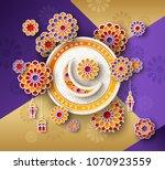 ramadan kareem concept with...   Shutterstock .eps vector #1070923559