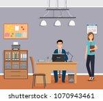 businessman office employee... | Shutterstock .eps vector #1070943461