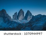beautiful view of famous tre... | Shutterstock . vector #1070944997