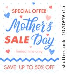 mothers day special offer... | Shutterstock .eps vector #1070949515