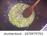 green onion in the pan   Shutterstock . vector #1070979701