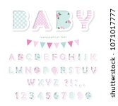 cute textile font in pastel... | Shutterstock .eps vector #1071017777