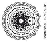 ornamental circle pattern.... | Shutterstock .eps vector #1071073004
