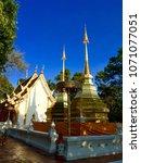 Small photo of Doil tung temple, Mea sai, Chiang rai