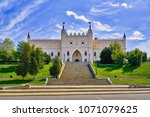 main entrance gate of the neo... | Shutterstock . vector #1071079625