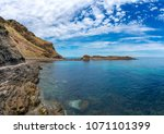 epic panorama landscape of... | Shutterstock . vector #1071101399