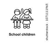 pupils icon. element of school... | Shutterstock .eps vector #1071111965