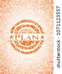 plan orange mosaic emblem | Shutterstock .eps vector #1071123557