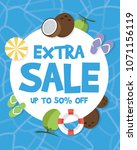 summer sale background with... | Shutterstock .eps vector #1071156119