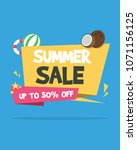 summer sale background with... | Shutterstock .eps vector #1071156125