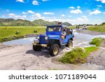 tarlac  philippines   april 15... | Shutterstock . vector #1071189044