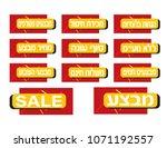 hebrew sale banners set... | Shutterstock .eps vector #1071192557