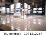 blurred photo exhibition... | Shutterstock . vector #1071212267