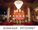 blurred luxury night club for... | Shutterstock . vector #1071214067