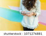 young woman on the street... | Shutterstock . vector #1071276881