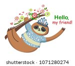 cute cartoon sloth in the branch | Shutterstock .eps vector #1071280274