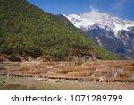Lan Yue Gu  Blue Moon Valley...