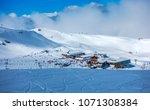 Ski slopes of Pradollano ski resort in Sierra Nevada mountains in Spain - stock photo