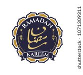 ramadan kareem badge or logo or ... | Shutterstock .eps vector #1071309311