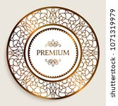 premium quality label with gold ... | Shutterstock .eps vector #1071319979