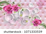 3d flowers abstraction. photo... | Shutterstock . vector #1071333539