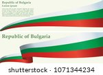 flag of bulgaria  republic of... | Shutterstock .eps vector #1071344234