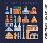 popular buildings pixel art set ... | Shutterstock .eps vector #1071348884