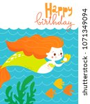 cartoon style vector card with... | Shutterstock .eps vector #1071349094