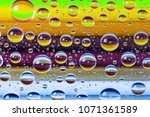 color abstract background with... | Shutterstock . vector #1071361589