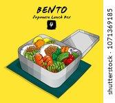 vector illustrations of bento...   Shutterstock .eps vector #1071369185