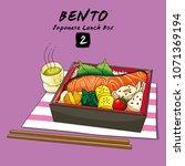 vector illustrations of bento... | Shutterstock .eps vector #1071369194