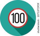 speed limit 100 icon | Shutterstock .eps vector #1071372959