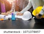 engineer people meeting working ... | Shutterstock . vector #1071378857