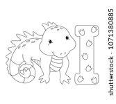 Iguana Cute Reptile For Letter...