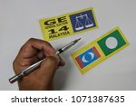 malaysia general election 14 or ... | Shutterstock . vector #1071387635
