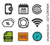 lifebuoy icon. compass symbol....