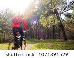 motion blur photo of cyclist... | Shutterstock . vector #1071391529