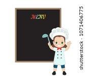 child in a cook's cap. kid... | Shutterstock .eps vector #1071406775