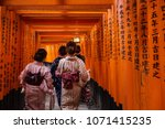 kyoto  japan   circa march ... | Shutterstock . vector #1071415235