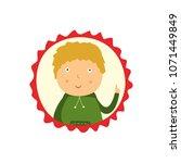 cute little boy having good... | Shutterstock .eps vector #1071449849