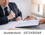 bribery and corruption concept  ...   Shutterstock . vector #1071450269