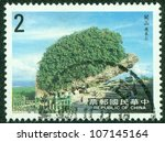 Republic Of China  Taiwan   ...