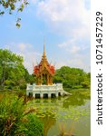 chinese temple in lumpini park... | Shutterstock . vector #1071457229