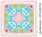 decorative colorful ornament on ... | Shutterstock .eps vector #1071458744