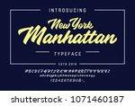 original brush font. vintage... | Shutterstock .eps vector #1071460187
