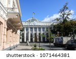 2011.09.11  kiev  ukraine.... | Shutterstock . vector #1071464381