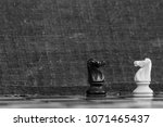 chess photographed on a... | Shutterstock . vector #1071465437