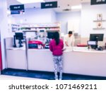blurred pharmacy pickup area at ... | Shutterstock . vector #1071469211