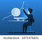concept of crypto currency....   Shutterstock .eps vector #1071476651